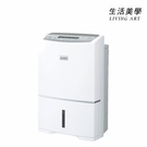 日本製 三菱 MITSUBISHI【MJ-PV240RX】除濕機 適用30坪 衣類乾燥 水箱5.5L 每日最大除濕量24L (MJ-EV250HM)
