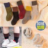 男童女兒童純棉長筒堆堆襪1-3-5-7-9歲加厚保暖寶寶襪子 歐韓時代