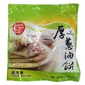 楓康厚蔥油餅165g(4片裝)X2包