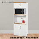 【米朵Miduo】2.2尺四門兩托盤塑鋼電器櫃(附插座)【促銷款】