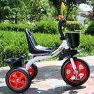 三輪車 兒童三輪車腳踏車手推自行車寶寶玩具單車童車RM 免運快速出貨