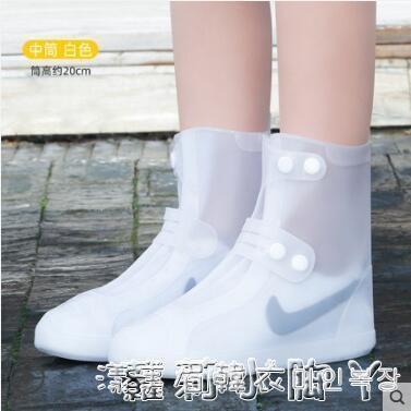 雨鞋防水套防雨硅膠雨靴女水鞋成人男防滑加厚耐磨兒童高筒雨鞋套 蘿莉新品