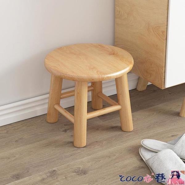 小凳子 小凳子圓凳子實木家用矮凳木頭小板凳原木凳兒童換鞋凳橡木小椅子 coco
