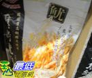 [COSCO代購] 珍珍燻烤魷魚絲360克_ C79731