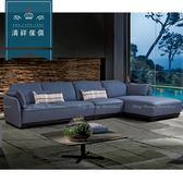 【新竹清祥傢俱】PLS-07LS98-現代時尚牛皮L型沙發 現代 沙發 牛皮 L型 客廳 多人 風格