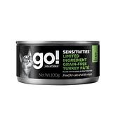go! 德國貓罐-豐醬無穀火雞-100g