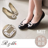 低跟包鞋-R&BB MIT全真皮*圓頭娃娃鞋 法式奢華方型水鑽-黑/灰色