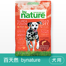 PetLand寵物樂園《百天然by nature》無穀犬飼料-健胃饗宴(鮭魚+鯡魚) 10.8kg