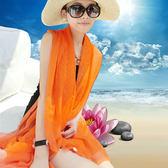 夏季純色防曬絲巾海邊沙灘巾長款春秋披肩女紗巾圍巾秋冬季大雪紡  范思蓮恩