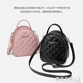 夏天包包斜背女包時尚百搭韓版新款大容量背包菱格錬條小包 遇见生活