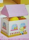 【震撼精品百貨】U-Sa-Ha-Na_花小兔~屋型紙製收納盒