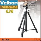 日本 美而棒 Velbon videomate 638 油壓式三腳架 附PH-368雲台 (立福公司貨) =無法超取請選宅配=