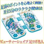 日本進口imotani腳底按摩器指壓板腳踩式足底按摩板按摩墊子 創時代3C館
