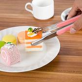 加厚不鏽鋼多功能夾 食物 烤肉 廚房 工具 甜點 牛排 沙拉 烹飪 料理 蛋糕【L127-2】米菈生活館