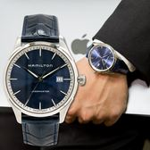 HAMILTON 漢米爾頓 Jazzmaster Gent 爵士尊華真皮腕錶 藏青 深藍 H32451641 熱賣中!