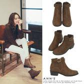 Ann'S帥氣搭配-古銅C釦擦色素面側邊鬆緊短靴-深咖啡