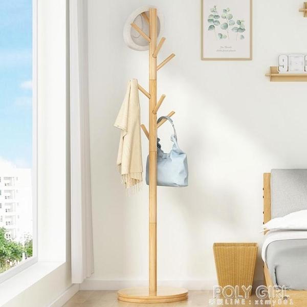 簡易辦公室衣帽架落地式房間臥室內家用大實木一體置物衣服掛衣架 ATF 夏季新品
