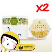 【蜜蜂故事館】特級生鮮蜂王乳500gx2盒