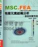 二手書R2YB2006年10月初版一刷《MSC.FEA有限元素結構分析:基礎與實
