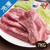 【超人氣商品】美國冷凍IBP牛肋條 7KG±5%/組【愛買冷凍】