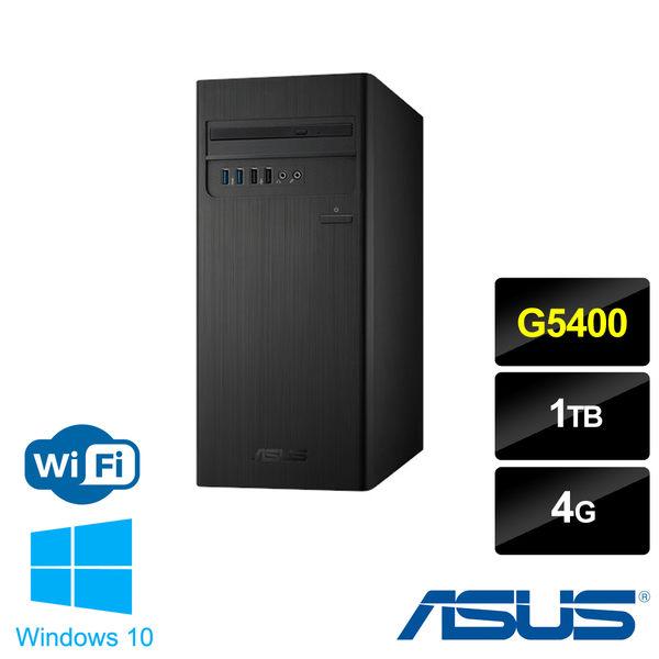 華碩 S340MC  第8代奔騰 雙核心Win10 桌上型電腦