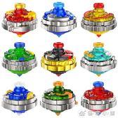 超變戰陀螺玩具套裝聖焰紅龍三寶兒童戰斗王拉線男孩超能坨螺盤  優家小鋪