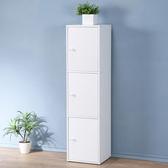 Homelike 現代風三門置物櫃-純白