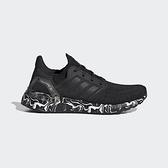 Adidas Ultraboost 20 W [FW5720] 女鞋 運動 休閒 慢跑 避震 舒適 穿搭 愛迪達 黑