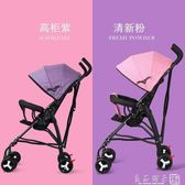 超輕便攜嬰兒推車簡易折疊迷你寶寶傘車兒童小孩四季旅游手推車夏igo   良品鋪子