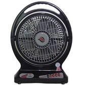 【LIEN TUNG 聯統】10吋手提冷風扇LT-1018