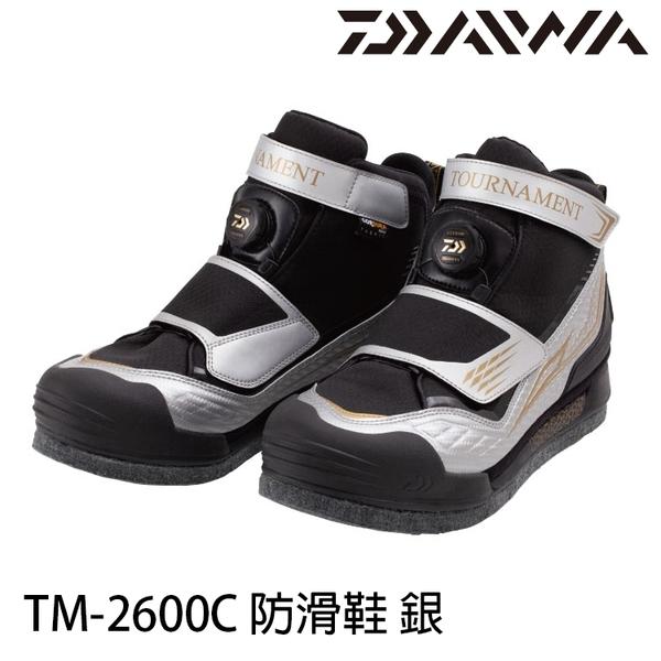 漁拓釣具 DAIWA TM-2600C 銀 [防滑鞋]