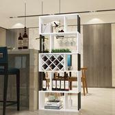 落地式酒櫃家用隔斷櫃簡約創意吧台紅酒架展示櫃客廳裝飾置物架YTL·皇者榮耀3C