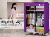 衣櫃 索爾諾加高腳防潮布衣櫃 單人簡易衣櫃 加固防塵衣櫥 WD至簡元素