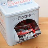 大號有蓋收納鐵盒長款造型金屬盒咖啡盒家居餅乾糖果存放鐵盒子 青木鋪子