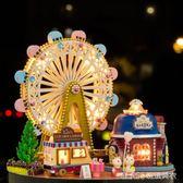 diy小屋手工制作小房子別墅模型  女孩玩具創意生日禮物  琉璃美衣