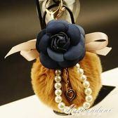 超大毛球鑰匙扣女花朵汽車鑰匙掛件包包掛件 黛尼時尚精品