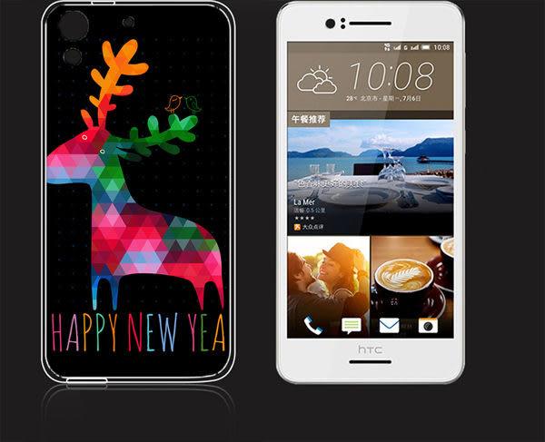 ✿ 俏魔女美人館✿ 【呆呆鹿*軟殼】HTC 728手機殼 手機套 保護套 保護殼