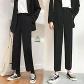 闊腿褲 夏季墜感寬管褲女寬鬆顯瘦直筒褲高腰休閒直筒九分西裝褲垂感 檸檬衣舍