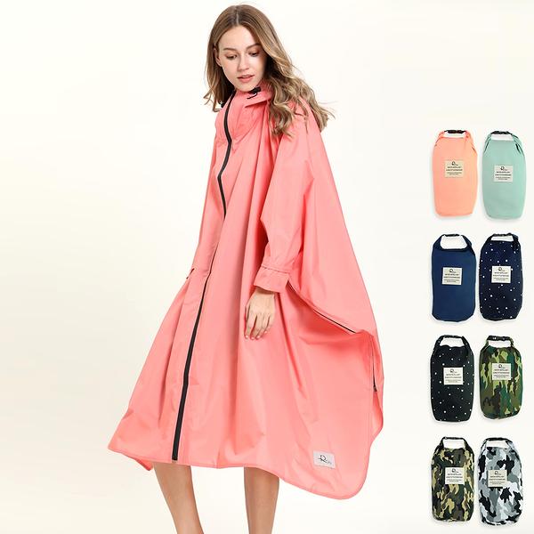 【RainSKY】飛鼠袖斗篷-雨衣/風衣 大衣 長版雨衣 迷彩雨衣 連身雨衣 輕便雨衣 超輕雨衣 日韓雨衣+2