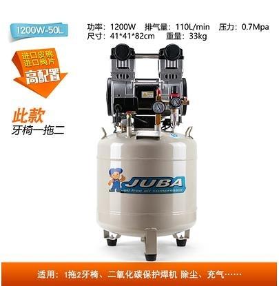 空壓機 颶霸空壓機氣泵220V無油靜音牙科家用小型木工高壓診所空氣壓縮機 薇薇MKS