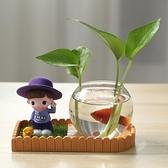 花瓶 水養植物花瓶玻璃透明花盆器皿插花瓶子容器桌面擺件【樂淘淘】