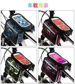 Bikeboy自行車包前梁包上管包山地車包馬鞍包騎行裝備配件手機包