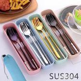 餐具組合筷子勺子套裝304不銹鋼創意可愛長柄叉子  學生便攜餐具盒三件套  朵拉朵衣櫥