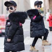 男童羽絨服 男童羽絨服兒童裝韓版中長款洋氣2019新款12-15歲中大童男孩外套 快樂母嬰