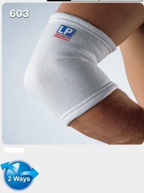 【宏海護具專家】 護具 護肘 LP 603 簡易型肘部護套 (1 個裝) 【運動防護 運動護具】