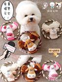 繩結毛絨飛盤寵物狗狗玩具 優尚良品