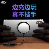 充電器 手機蘋果8P通用萬能車載PLUS充快充三星S8PLUS吸盤式充電器 繽紛創意家居