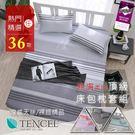 頂級天絲床包枕套三件組 雙人5x6.2尺 涼感 TENCEL+3M雙吊牌 BEST寢飾 N1