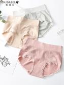 歌瑞爾夏季甜美性感收腹塑形高腰組合內褲女【3條裝】19074BM