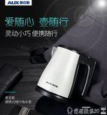 110v燒水壺 旅游電熱燒水壺器便攜式可折疊歐洲出國旅行用日本美國110V 爾碩數位3c